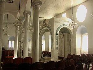 Larissa Synagogue c