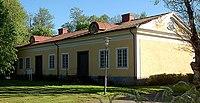 Laxå Museum.JPG