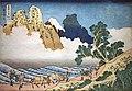 Le Mont Fuji derrière la rivière Minobu de S. Hokusai (exposition Fukami, Paris) (43815472602).jpg