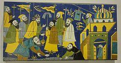 Français: Panneau de revêtement mural: le baptème, en 314, de Tiradate IV, roi d'Arménie