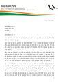 Letter to Sonia Gandhi.pdf