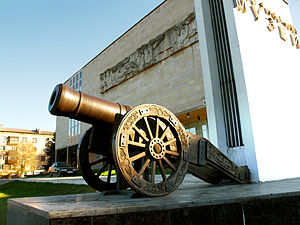 Licorne - Licorne of 1814 (Luhansk)