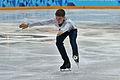 Lillehammer 2016 - Figure Skating Men Short Program - Ivan Shmuratko.jpg
