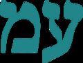 Lista Nacional Israel Logo.png