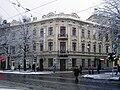 Lviv, Bandery street 89.jpg