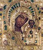 A Mãe de Deus de Kazan, c. 1500, Moscou