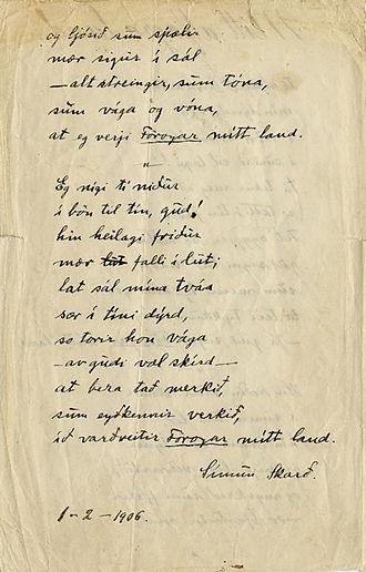 Tú alfagra land mítt - Second page of the original manuscript.