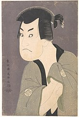 Sakata Hangorō III as Fujikawa Mizuemon in the Play \