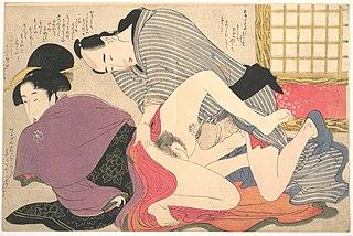 Hokusai, Negai no itoguchi(Plate No. 10)