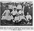 MFS football team 1910.jpg