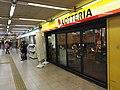 MT-Jingu-mae-Lotteria.jpg