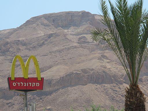 Mac desert