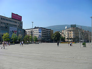 Ristiḱ Palace - View from across Macedonia Square