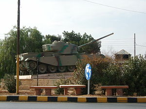 Mafraq - The Tank Circle in Mafraq