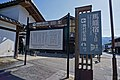 Magome-juku(post town) lower entrance , 馬籠宿 下入口 - panoramio.jpg