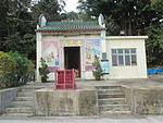Man Mo Temple, Mui Wo 2.JPG