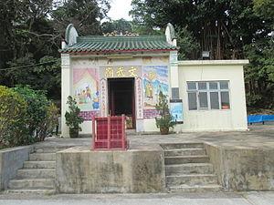 Man Mo Temple (Hong Kong) - Man Mo Temple, Lantau