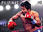 Manny Pacquiao 2015 stamp of the Philippines.jpg