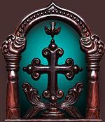 St. Thomas Cross