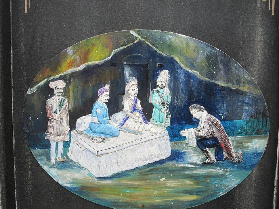 Maratha British Treaty