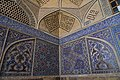 Masjed-e Jameh (20851345938).jpg