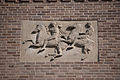 Massachusetts School of Art facade detail 1.jpg
