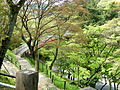Matsugaoka Park, Iwaki City.jpg