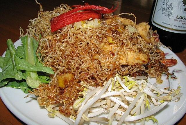 Mee Hong Restaurant Menu