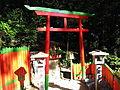 Mefu-jinja (Takarazuka) Inari.jpg