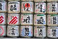 Meiji Shrine - sake offerings 02 (15732641862).jpg