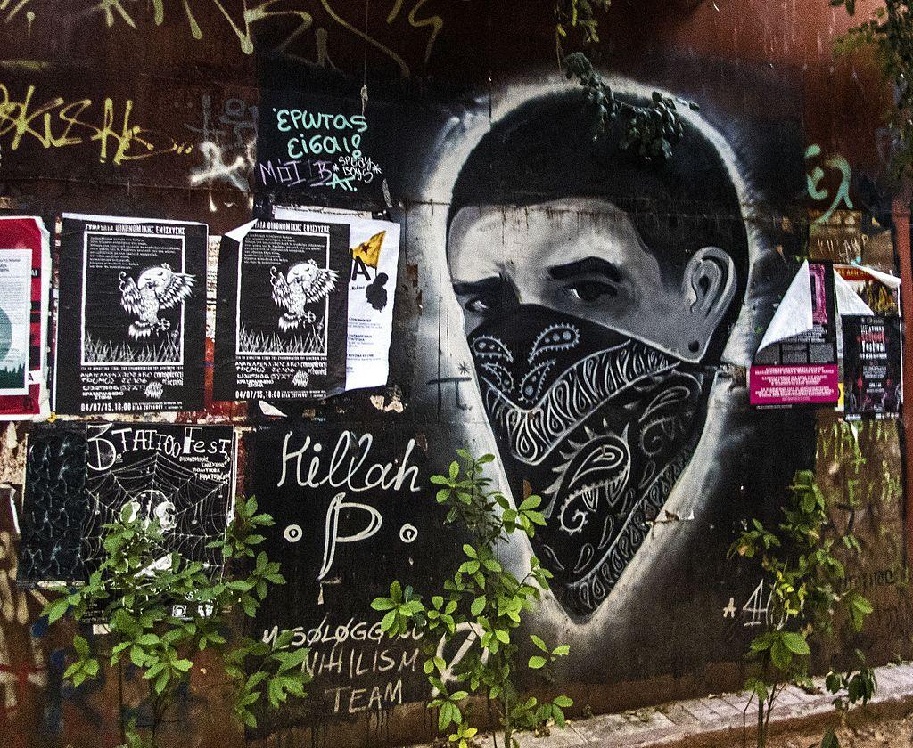 8 χρόνια από τη δολοφονία Π. Φύσσα