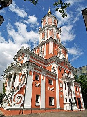 Menshikov Tower - Menshikov tower in 2008