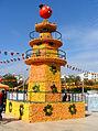 Mersin Citrus Festival 5.jpg