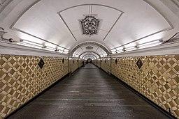 Metro MSK Transfer Ploshchad Revolyutsii to Teatralnaya