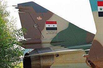 Megiddo Airport - Defected Syrian MiG 23 at Hatzerim