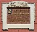 Mikszáth Kálmán plaque (Balassagyarmat Civitas Fortissima tér 2).jpg