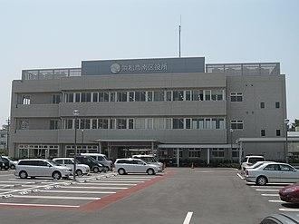 Minami-ku, Hamamatsu - Minami Ward Office, Hamamatsu