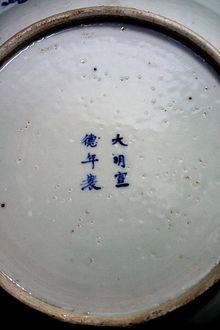 Kangxi Transitional Porcelain Wikipedia