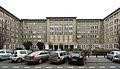Ministerstwo Nauki i Szkolnictwa Wyższego widok od ul. Hożej.jpg