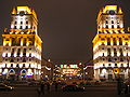Minsk Railway Station Square.jpg