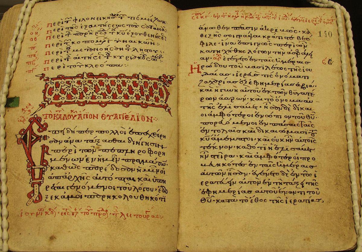 new testament greek manuscripts online dating