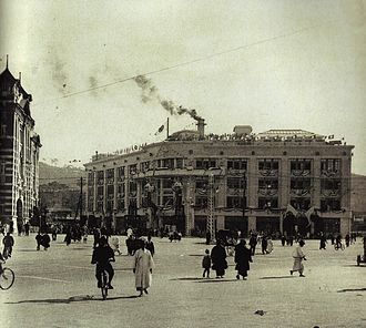 Shinsegae - Main store in Seoul in the Japanese Colonial period, when it was a branch of Tokyo's Mitsukoshi