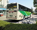 MiyagiTransportation U-RA520TBN Ria Umineko.jpg