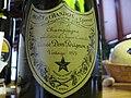 Moët & Chandon, Cuvée Dom Pérignon, NM 3342272.jpg