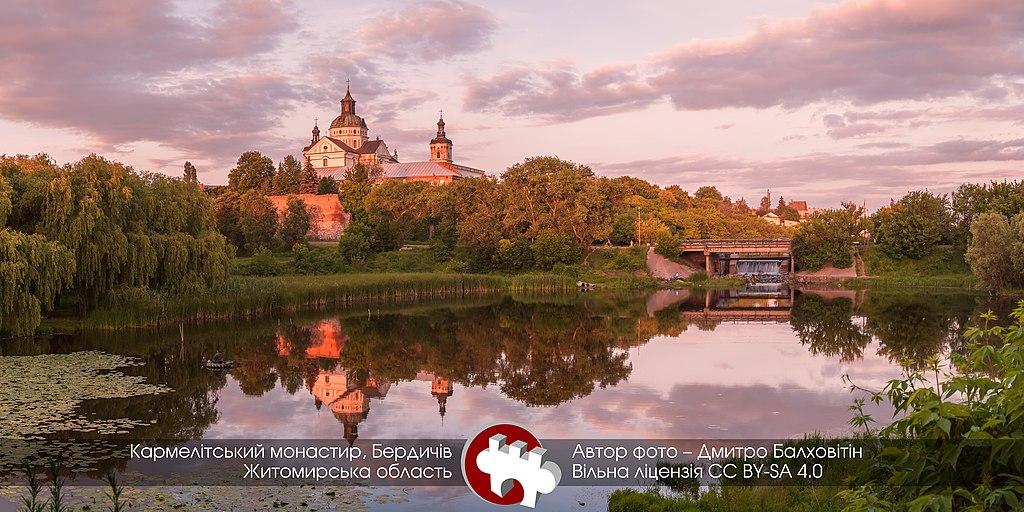 Monastyr Karmelitiv Bosykh panorama - attribution