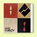 Monographie Valery Yurlov.jpg