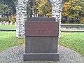 Monument Cimetière militaire de Maissin.jpg