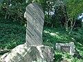 Monument of Kurokoma-Katsuzo.JPG