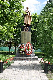 Monument to the Liberators, Ruska Lozova(03).JPG