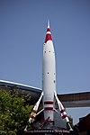 Moonliner (7492778336).jpg
